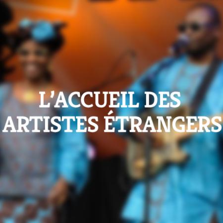 formation-accueil-artistes-etrangers